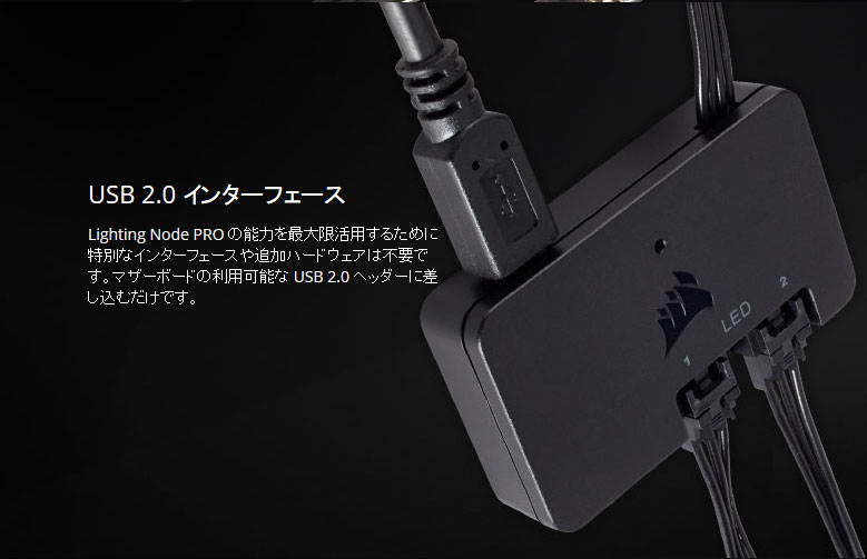 E Trend|コルセア Cl 9011109 Ww Lighting Node Pro