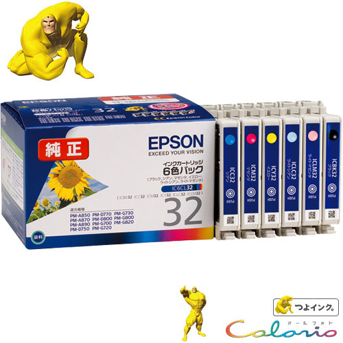 つよインク IC6CL32 [PM-G-INK インクカートリッジ 6色パック]