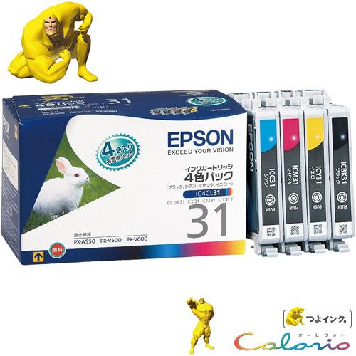 エプソン つよインク IC4CL31 [PX-V-INK エプソンインクカートリッジ 4色パック(期間限定)]