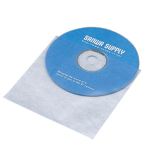 サンワサプライ FCD-F100 [CD・CD-R用不織布ケース]