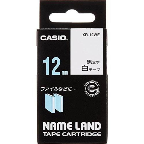 カシオ XR-12WE [ネームランド用スタンダードテープ 12mm 白/黒文字]