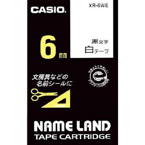カシオ XR-6WE [ネームランドテープ]