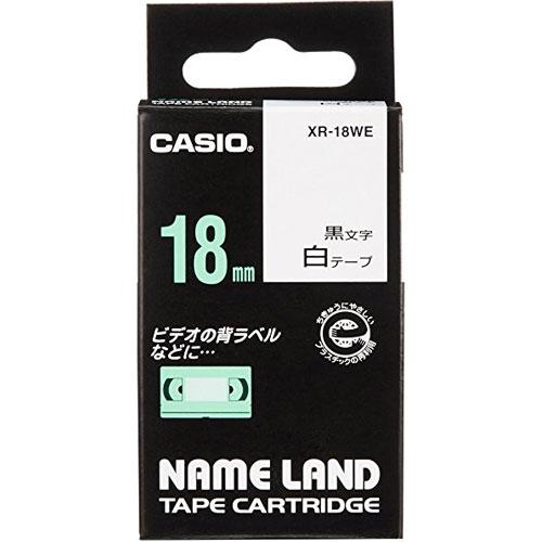 カシオ XR-18WE [ネームランド用スタンダードテープ 18mm 白/黒文字]