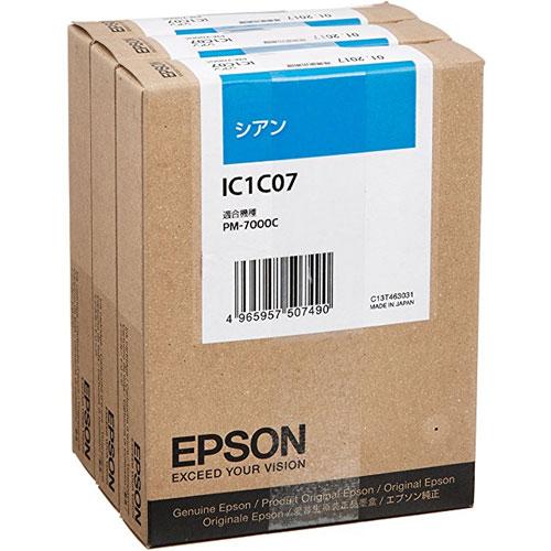 エプソン IC1C073P [インクカートリッジ シアン 3個入り]