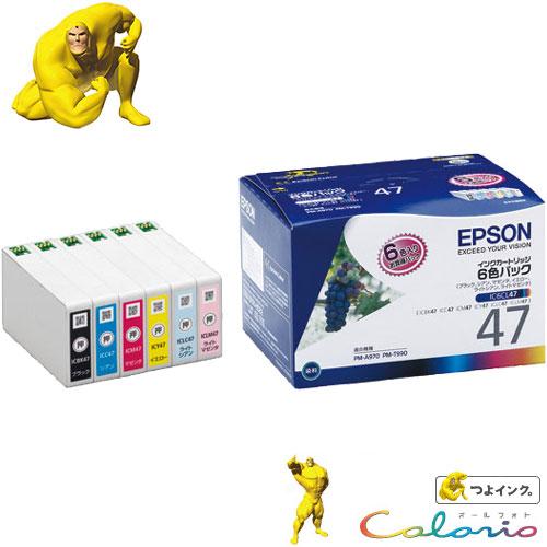 エプソン IC6CL47 [インクカートリッジ 6色セット]