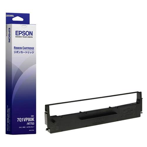 エプソン #7753 [7Q1VP80K リボンカートリッジ(VP-600.800他用)]