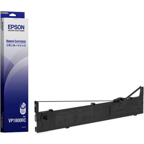 エプソン VP1800RC [リボンカートリッジ VP-1850/1800]