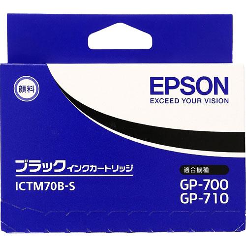ICTM70B-S [GP-700用インク(黒)]