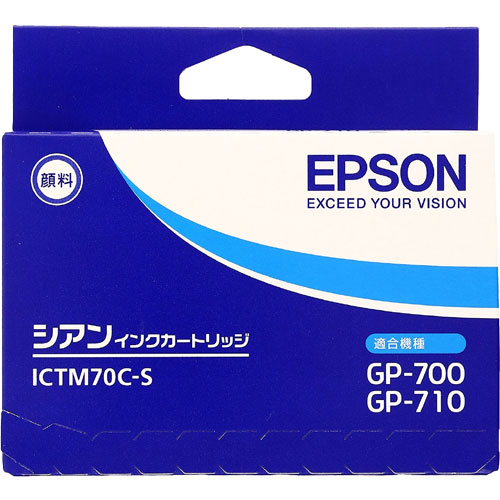 ICTM70C-S [GP-700用インク(シアン)]