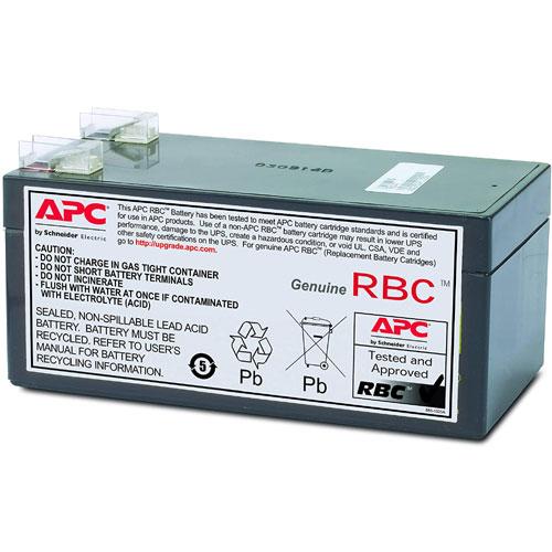 APC RBC47 [BE325-JP交換用バッテリキット]
