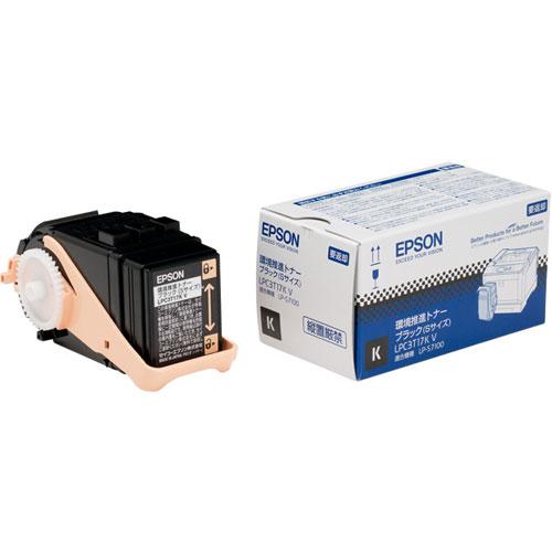 エプソン LPC3T17KV [LP-S7100用 環境推進トナー/ブラック/Sサイズ(2200ページ)]