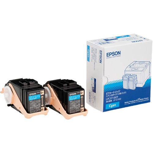 エプソン LPC3T18CP [LP-S7100用 トナーカートリッジ/シアン/Mサイズ2個パック]