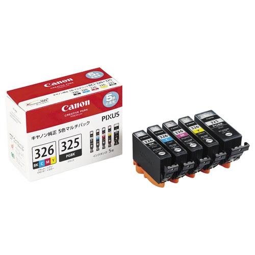 BCI-326+325/5MP マルチパック [インクタンク 4713B001]