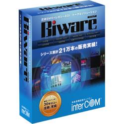 インターコム 1077441 [Biwareサポートサービス付きパック(Biware JXクライアント 流通EDI)]