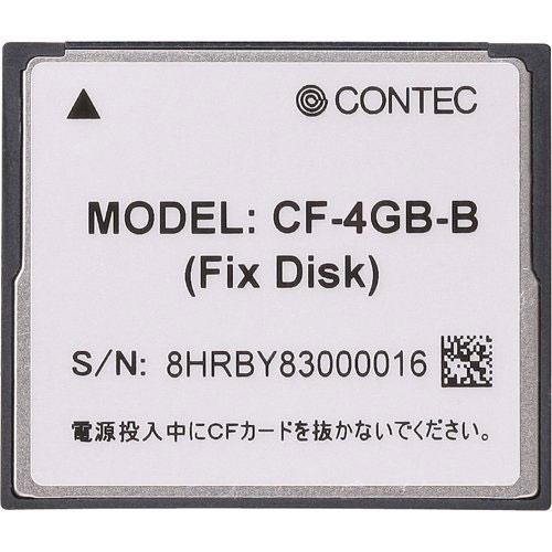 コンテック CF-4GB-B [コンパクトフラッシュ 4GB (FIX DISK仕様)]