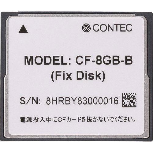 コンテック CF-8GB-B [コンパクトフラッシュ 8GB (FIX DISK仕様)]