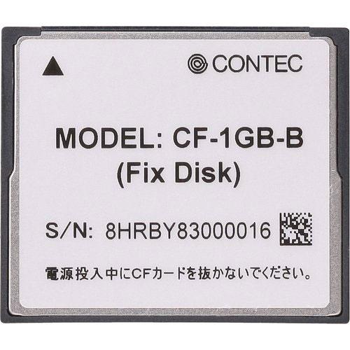 コンテック CF-1GB-B [コンパクトフラッシュ 1GB (FIX DISK仕様)]