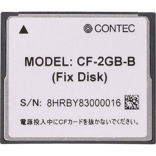 コンテック CF-2GB-B [コンパクトフラッシュ 2GB (FIX DISK仕様)]