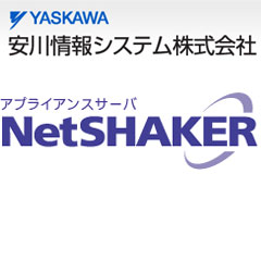 e-TREND 安川情報システム NAHR...