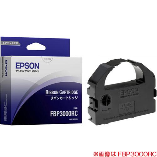 エプソン FBP3000RC2 [FBP-3000/VP-5074用 リボンカートリッジ/黒]