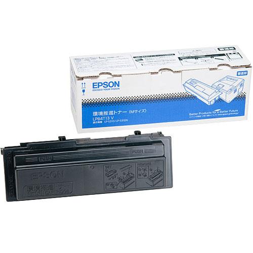 エプソン LPB4T13V [LP-S310シリーズ用 環境推進トナー/8000ページ対応]