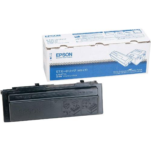 エプソン LPB4T13 [LP-S310シリーズ用 トナーカートリッジ/8000ページ対応]