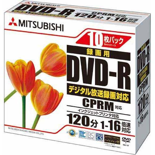 三菱化学メディア VHR12JPP10 [DVD-R CPRM録画用120分 16倍速 5mmケース 10枚]