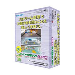 三菱電機 FX-TRN-POS [トレーニング用ソフトウェア]