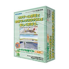 三菱電機 FX-TRN-DATA [トレーニング用ソフトウェア]