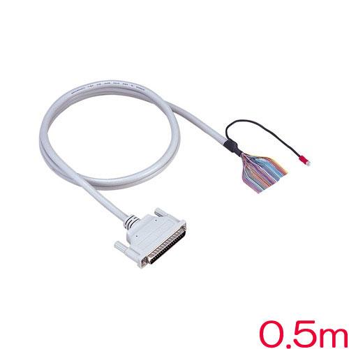 PCA37PS-0.5P [片端37ピンD-SUBコネクタ付シールドケーブル(0.5m)]