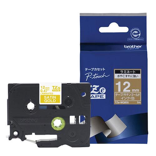 TZe-MQ835 [おしゃれテープ(つや消しサテンゴールド/白字)12mm]