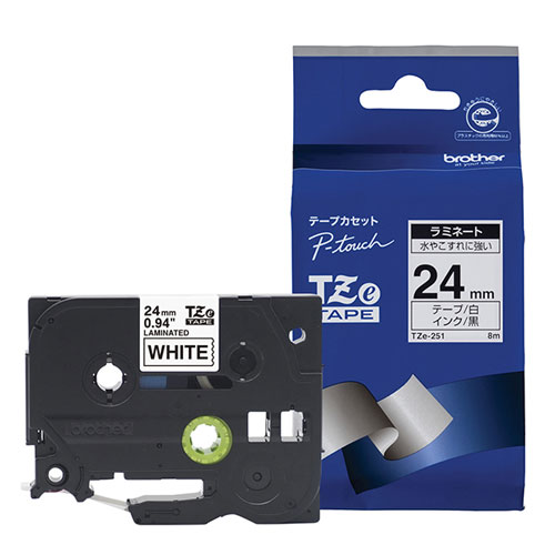 ブラザー TZe-251 [ラミネートテープ(白地/黒字) 24mm]