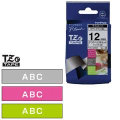 TZe-Q35V3 [おしゃれテープ3本セット 各1本入り]
