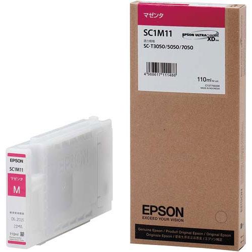 エプソン SC1M11 [SureColor用 インクカートリッジ/110ml(マゼンタ)]
