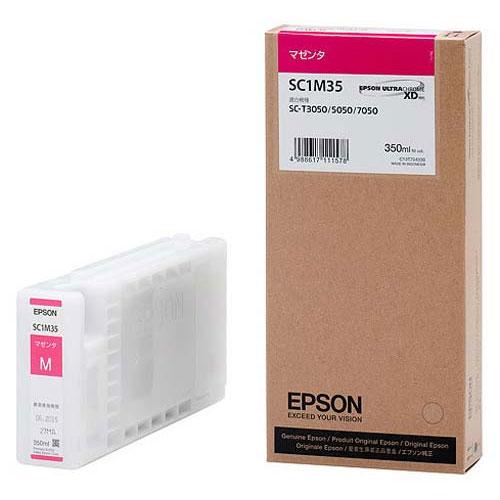 エプソン SC1M35 [SureColor用 インクカートリッジ/350ml(マゼンタ)]