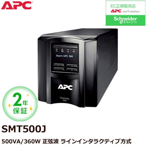 APC SMT500J [APC Smart-UPS 500 LCD 100V]