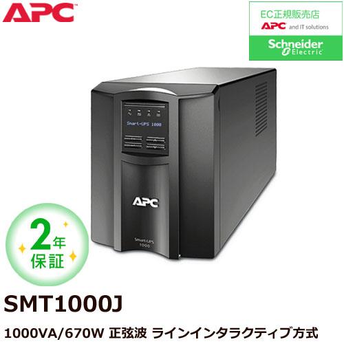 APC SMT1000J [APC Smart-UPS 1000 LCD 100V]
