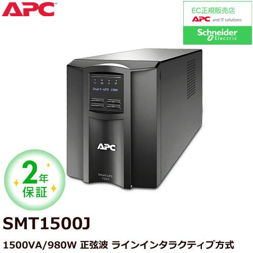 APC SMT1500J [APC Smart-UPS 1500 LCD 100V]