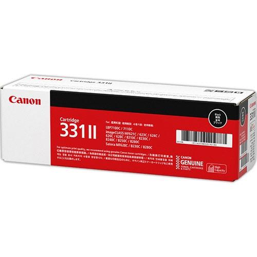 トナーカートリッジ 331II BK (ブラック) CRG-331IIBLK [6273B003]
