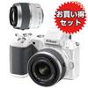 Nikon 1 V2 �_�u���Y�[�������Y�L�b�g