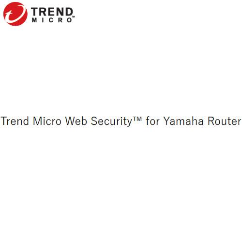 トレンドマイクロ YMUFZAJ2XLDEPR3300Z [Trend Micro ヤマハFWX120 Standard Web Security 更新]