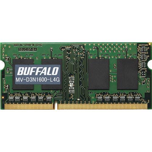 バッファロー MV-D3N1600-L4G [D3N1600-4G相当 法人向け(白箱)6年保証 PC3-12800 DDR3 SDRAM S.O.DIMM 4GB 低電圧]
