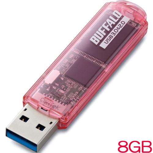 RUF3-C8GA-PK [USB3.0対応 USBメモリー スタンダードモデル 8GB ピンク]