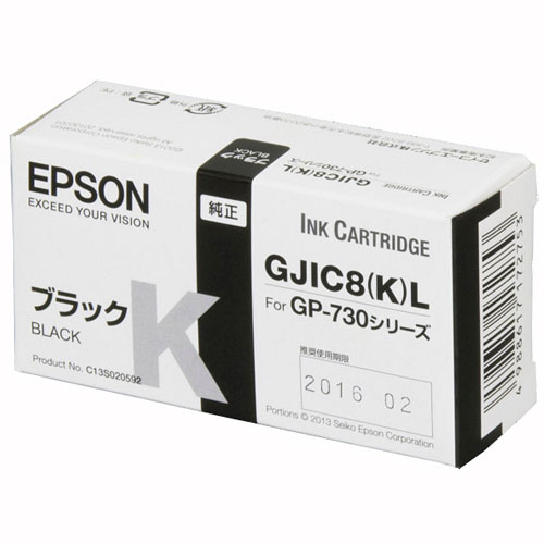 エプソン GJIC8KL [GP-730シリーズ用 インクカートリッジ(ブラック)]