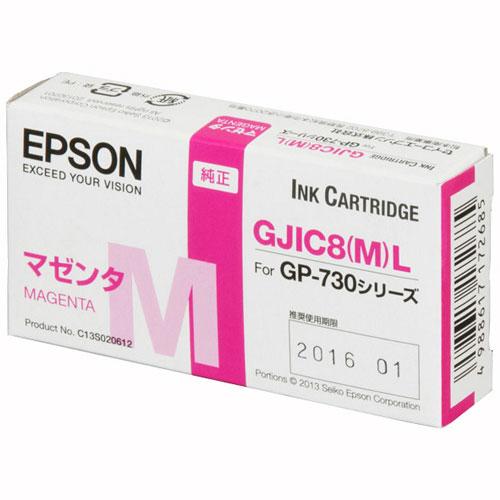 エプソン GJIC8ML [GP-730シリーズ用 インクカートリッジ(マゼンタ)]