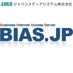 ... 装置 PacketiX on BIAS 1年保証延長