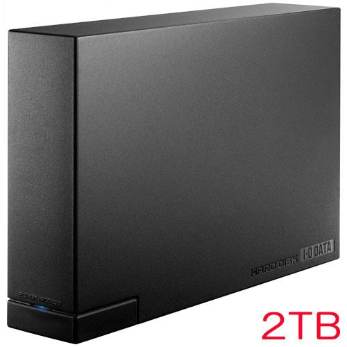 HDC-LA2.0 [USB 3.0/2.0接続 家電対応 縦・横置き両対応 外付ハードディスク 2.0TB]