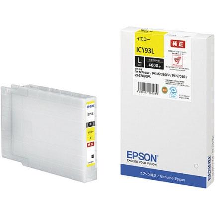 エプソン ICY93L [ビジネスインクジェット用 インクカートリッジL(イエロー)]