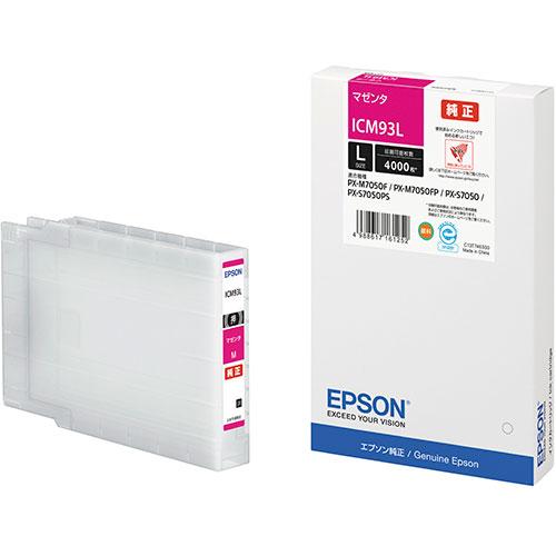 エプソン ICM93L [ビジネスインクジェット用 インクカートリッジL(マゼンタ)]