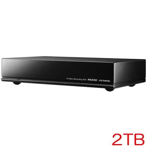 アイオーデータ AVHD-UT AVHD-UT2.0 [USB3.0対応 録画用ハードディスク 2.0TB]
